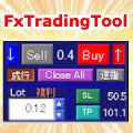 FxTradingTool_V2画像