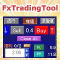 FxTradingToolイメージ