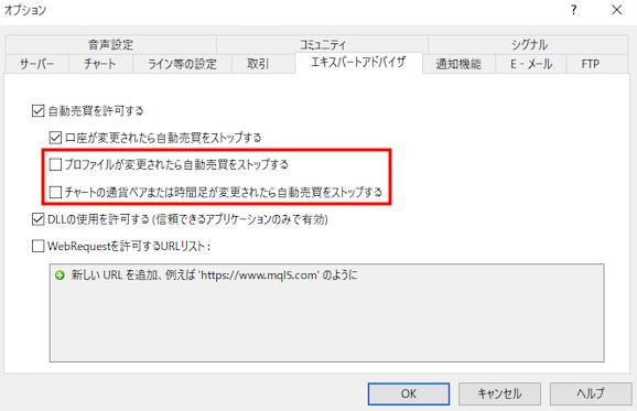 MT4_EA_オプション
