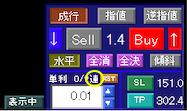 FxTradingTool_V6.4_画面