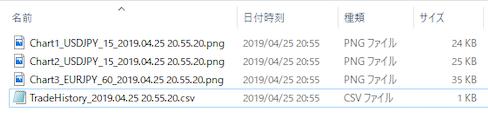 TradeHistoryScript_V1.2_output