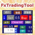 FxTradingTool_V5イメージ